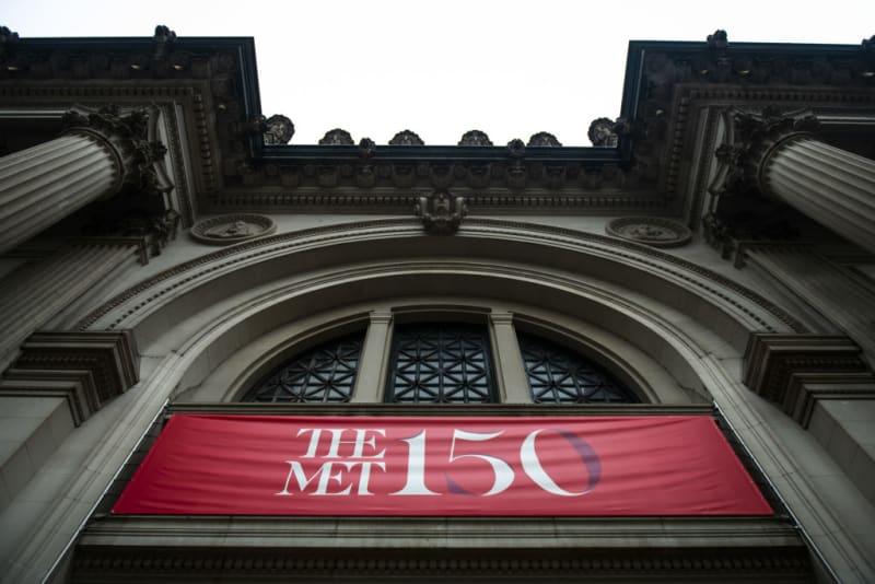 Das Metropolitan Museum