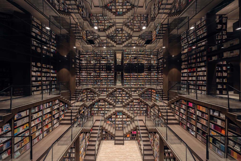Willkommen in Chinas magischster Buchhandlung