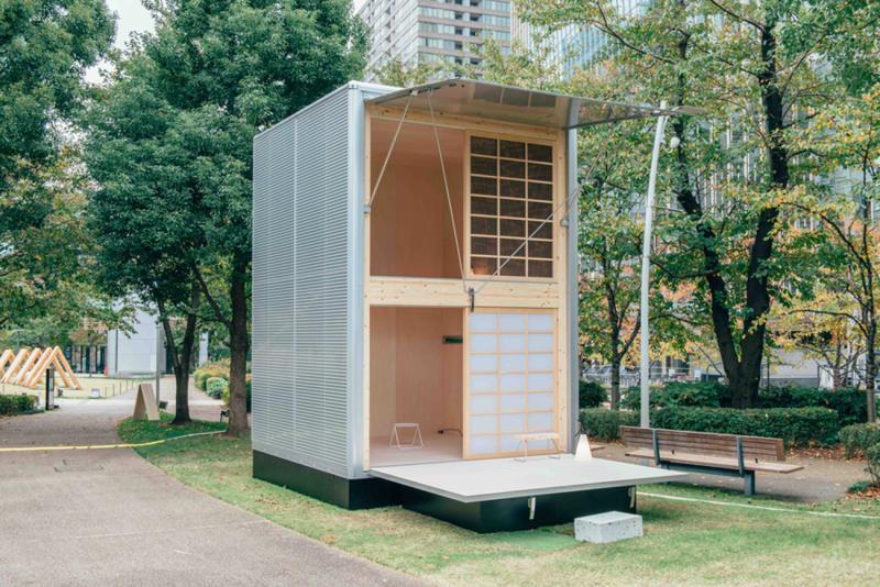 Aluminium Hut Muji