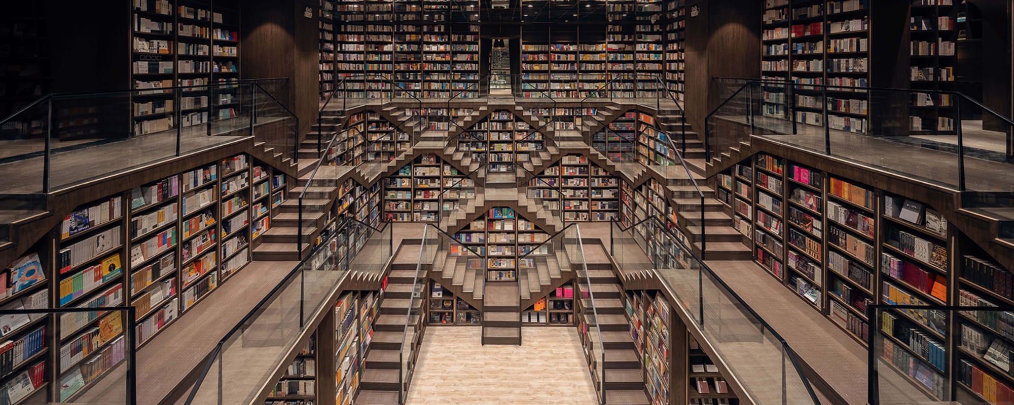 Buchhandlung, Chongqing Zhongshuge Bookstore, China, X+Living