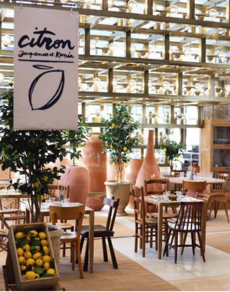 """Café """"Citron"""" Paris."""