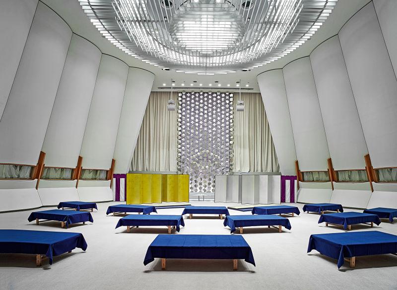 Conference Center Kyoto Versammlungsraum
