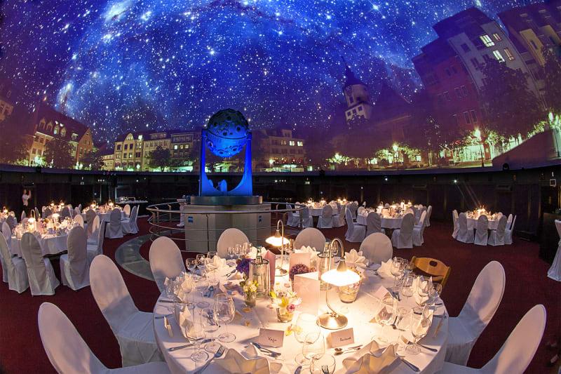 Zeiss-Planetarium, Jena