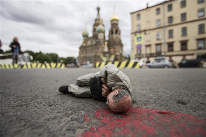 Casus Pacis, St. Petersburgh, Russland 2014