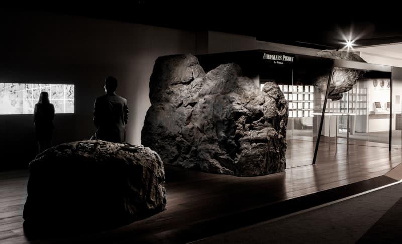 Audemars Piguet Collectors' Lounge
