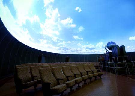 Samuel Oschin Planetarium Los Angeles
