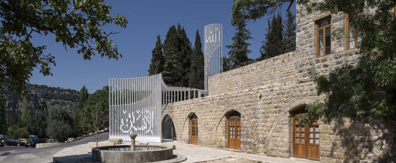 12. Amir Shakib Arslan Moschee, Libanon