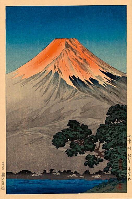 """2. Tsuchiya Koitsu, """"Japan: Lake Yamanaka beneath Mount Fuji"""""""