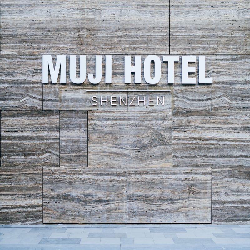 MUJI Hotel in Shenzhen