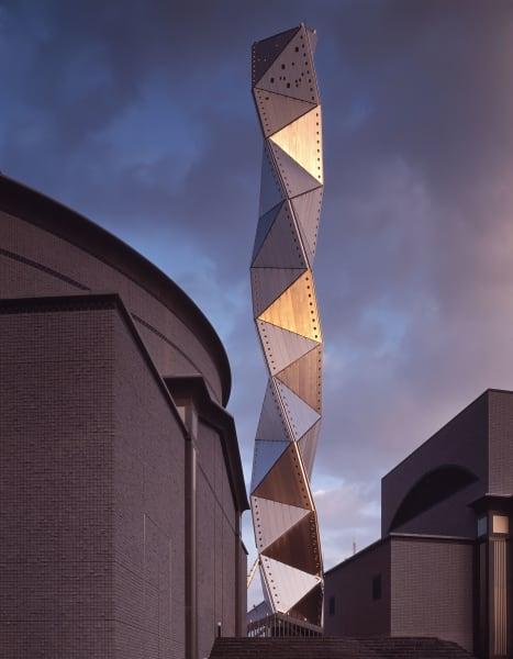 Der Art Tower Mito, nördlich von Tokio gelegen, wurde von Arata Isozaki 1990 entworfen.