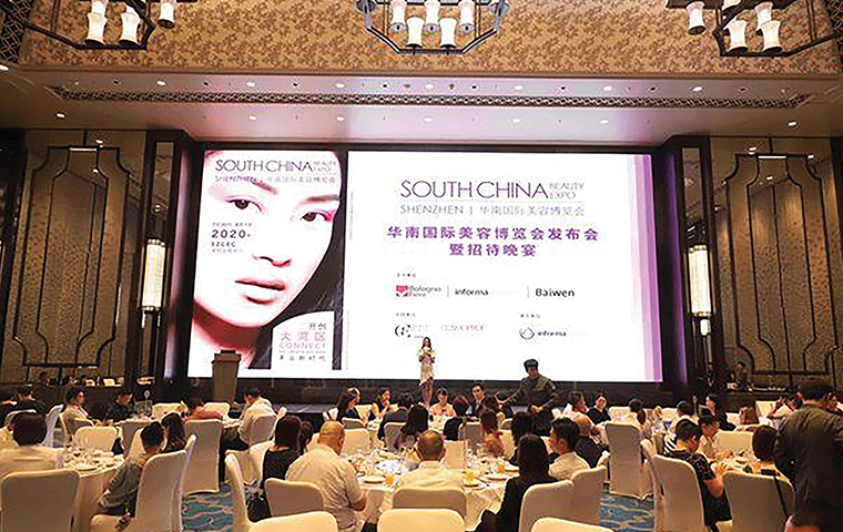 A powerful alliance formed to launch the South China Beauty Expo