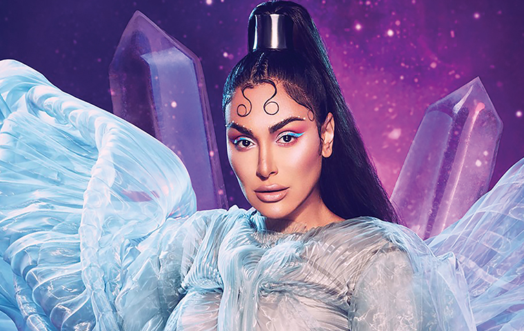 Huda Beauty announced its first pop-up store in London