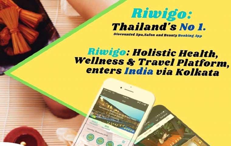 Riwigo launches in India