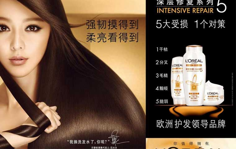 L'Oreal China stands out with strong Q1 results