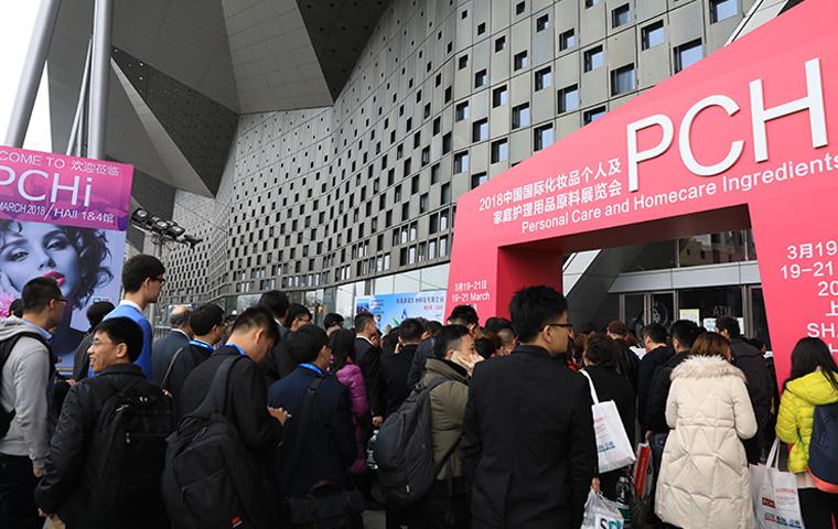 PCHi 2020 Shanghai gets postponed