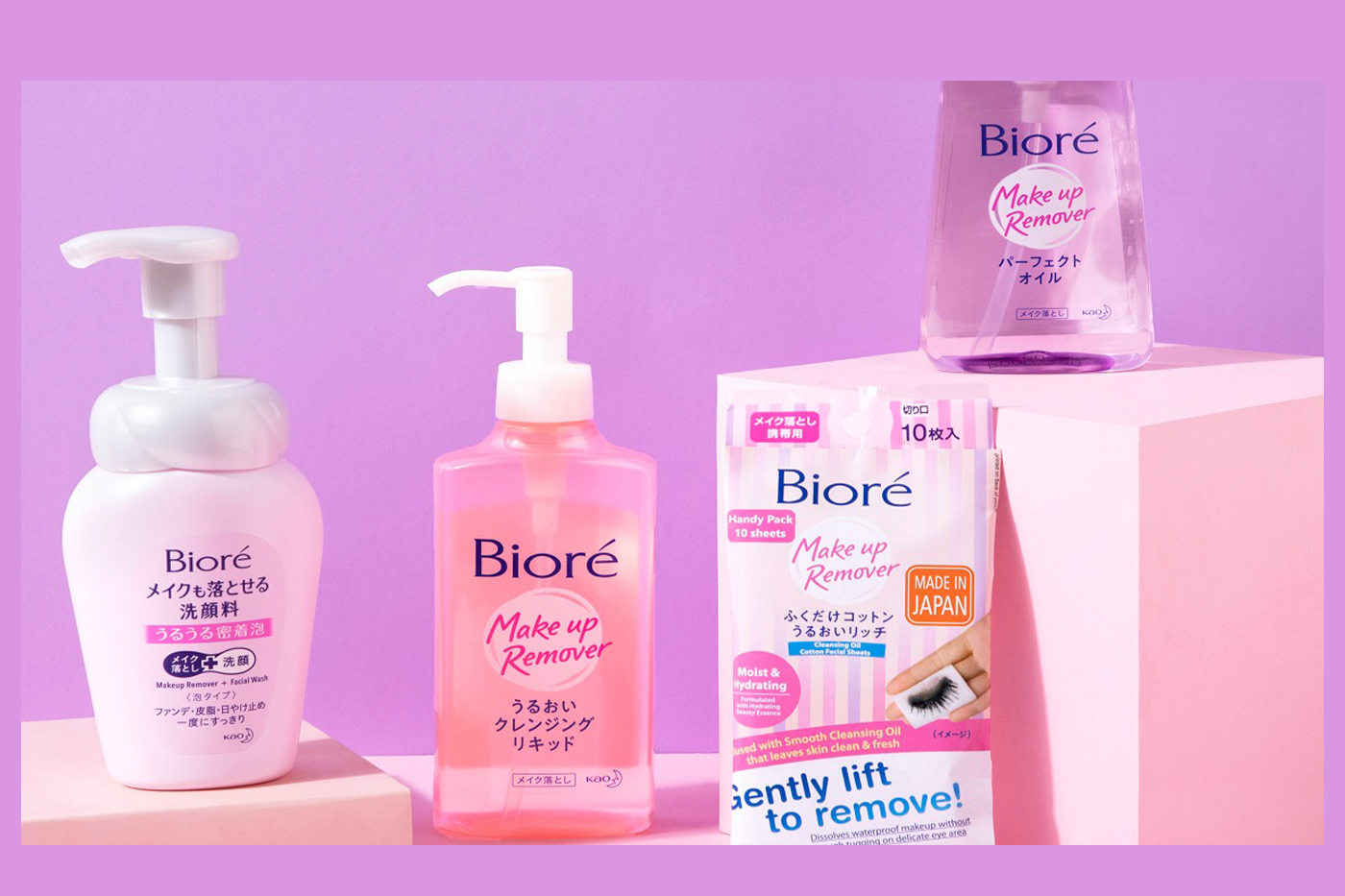 Bioré India launches makeup removal line May 15, 2021