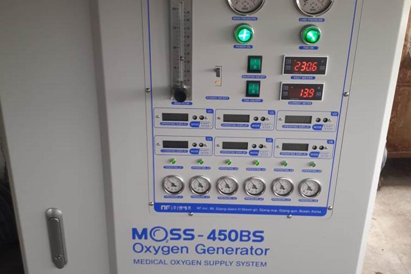 Oxygen Generator Plant installed by Lotus Herbals in New Delhi