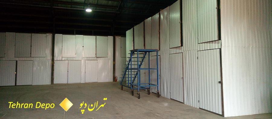 شعبه کرج انبار داخل سوله تهران دپو
