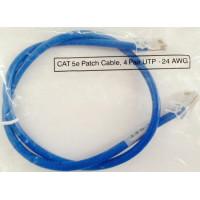W560110002 - ConnectAir CAT5E PATCHCORD PVC 2'