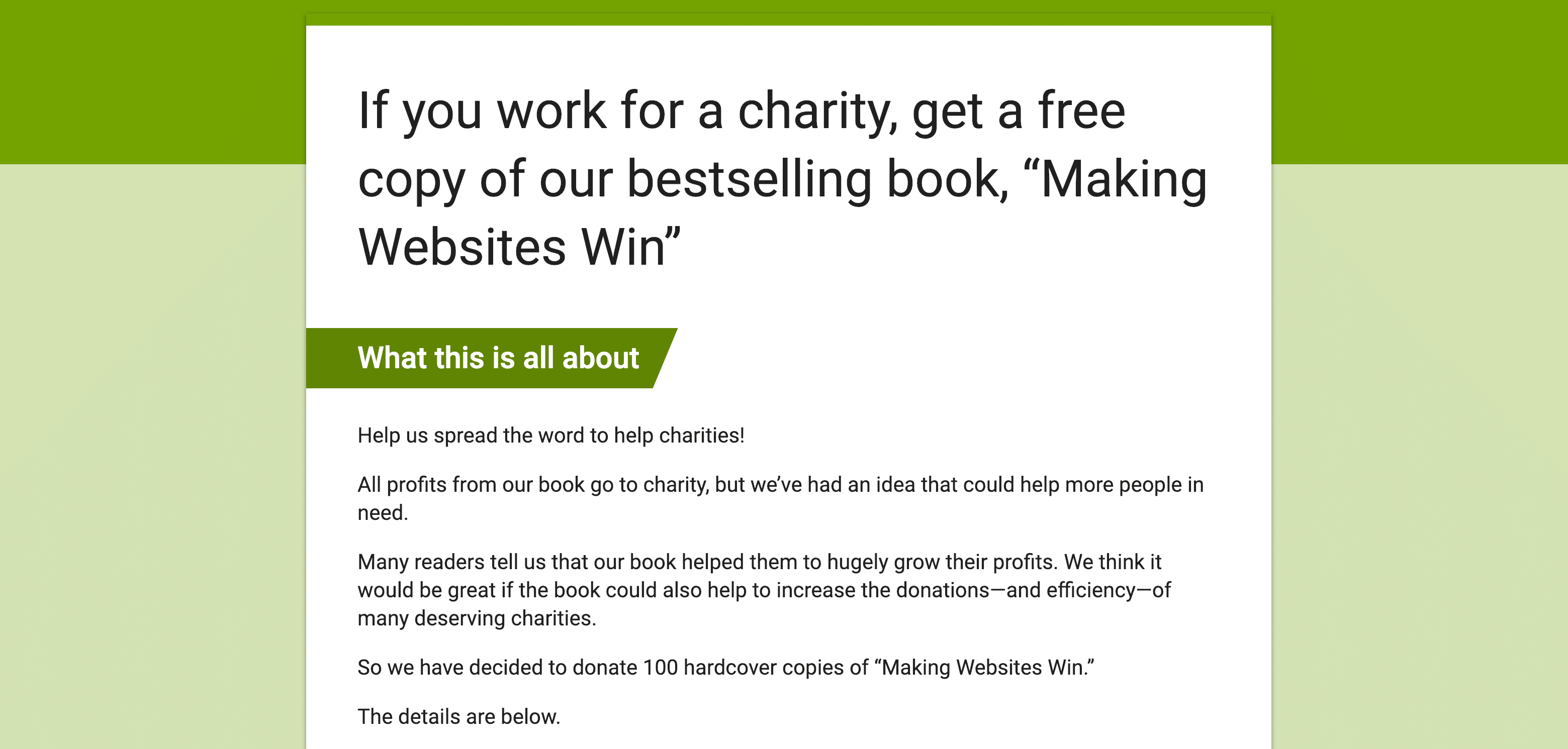 Screenshot of the form for getting a free copy of our book.