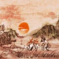 Kamiki Village Sunset - Okami