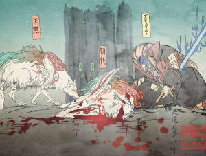 Shiranui\'s sacrifice for Oki - Okami,  ©