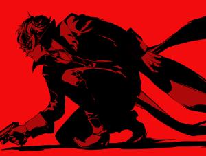 Heist - Persona 5, Atlus ©