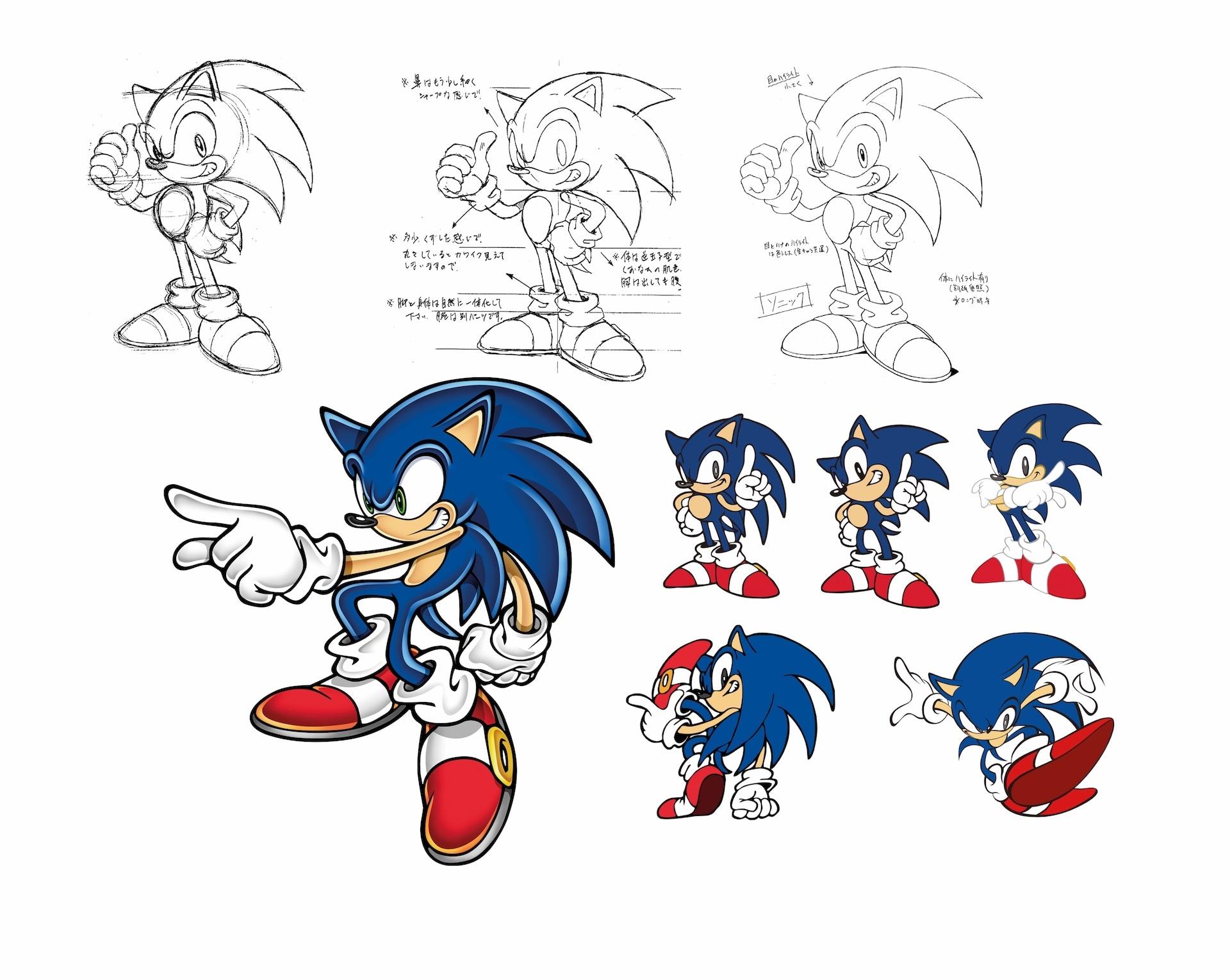 Sonic Adventure sketches