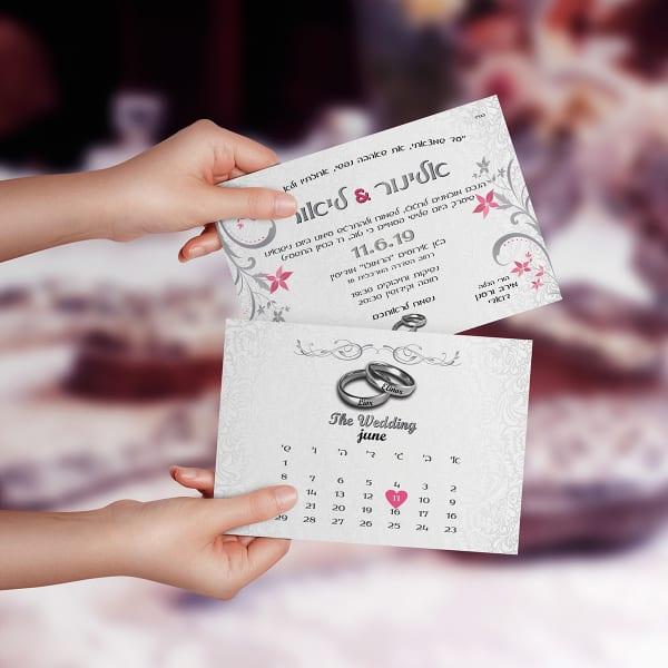 הזמנה לחתונה טבעות בורוד