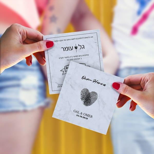 הזמנה לחינה טביעת אצבע בלב