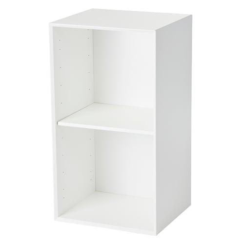 Living&more Reol - The Box - 71,2 X 39,4 X 34 Cm - Hvid