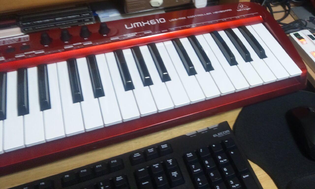 UMX610