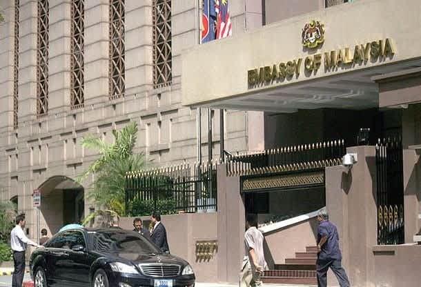 Malaysian Embassy in Ghana