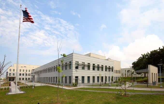 American Embassy in Ghana (The US Consulate in Ghana 2020)