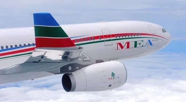 Middle East Airline Booking