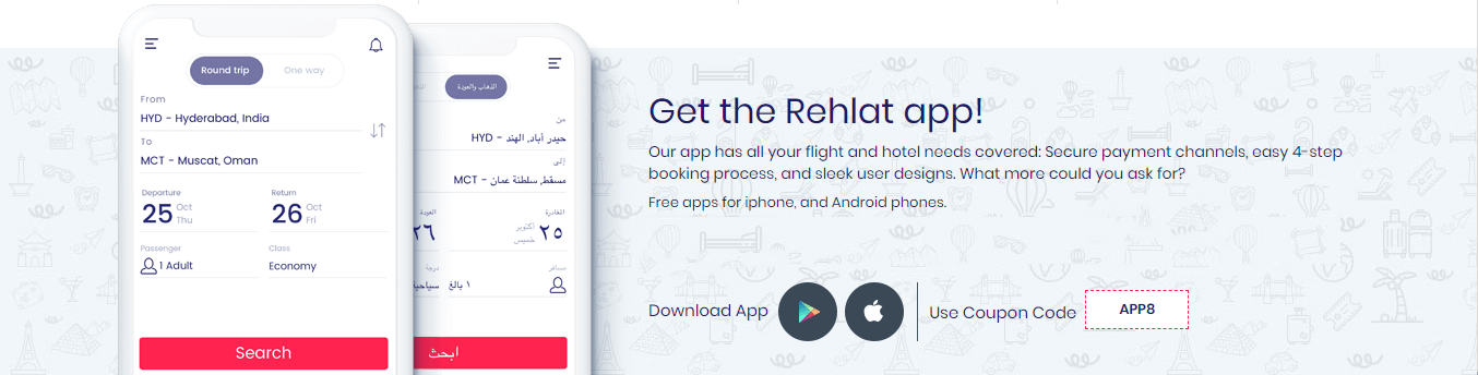 Rehlat App Offer