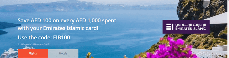 tajawal emirates islamic card offer