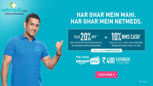 Netmeds Deals