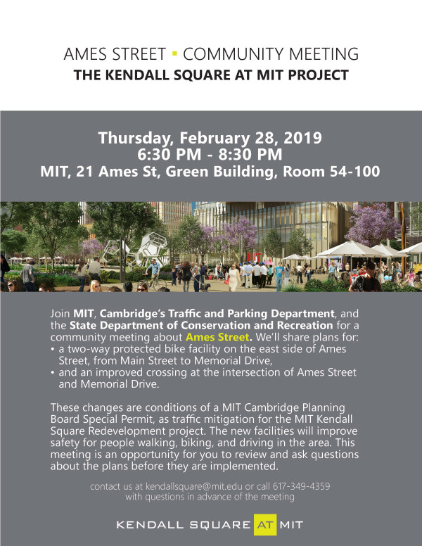Kendall Square at MIT Official Site | Cambridge, MA - coUrbanize