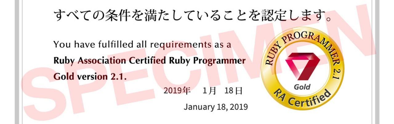Ruby Weekly Issue 441 March 14 2019