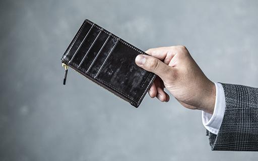 キャッシュレス財布 ブライドルレザーフラグメントケース