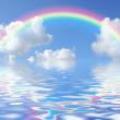 Lotta Regenbogen