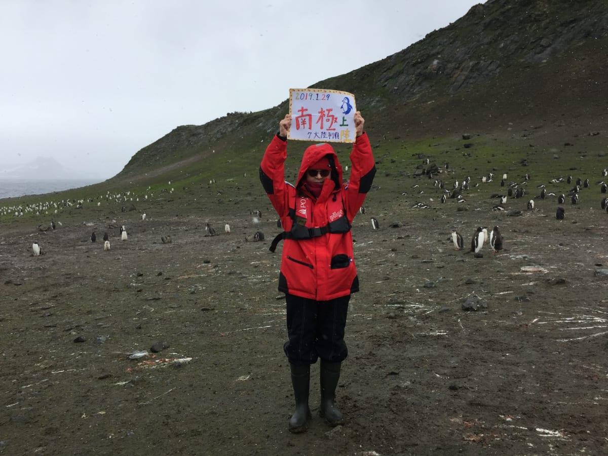 アイチョー島。南極初上陸記念。