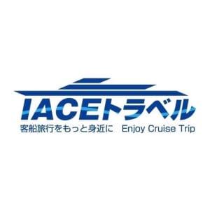 IACEクルーズeニュース