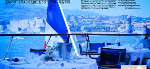 雑誌「パーフェクトボート」12月号 発売