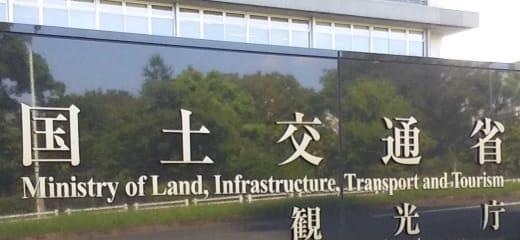中部国際空港フライ&クルーズ拠点形成に向けて