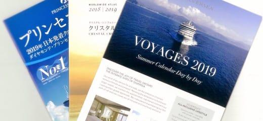 日本から外国船に乗る時代へ
