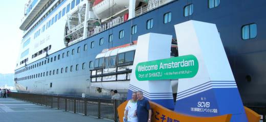 HALアムステルダム、清水港へ初寄港
