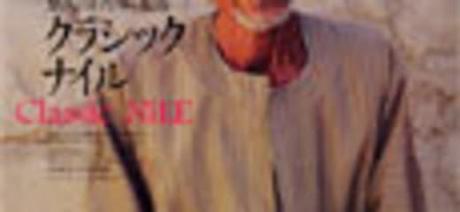 「CRUISE TRAVELLER」 創刊号はサガルビー10ページぶち抜き!