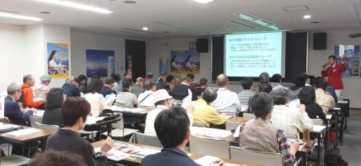 三重県四日市港でクルーズセミナー開催!